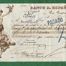 Documentos bancarios: PRIMERA DE CAMBIO, BANCO DE ESPAÑA 7 DE SEPTIEMBRE DE 1897. Lote 57703710