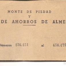 Documentos bancarios: MONTE DE PIEDAD Y CAJA DE AHORROS DE ALMERIA. Lote 57998577
