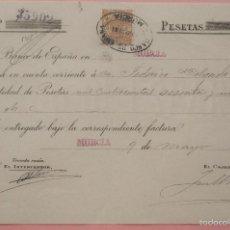 Documentos bancarios: MURCIA - RECIBO O CHEQUE DEL BANCO DE ESPAÑA EN ESTA CIUDAD AÑO 1904. Lote 58964280