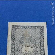 Documentos bancarios: ESTATUTO DE LA COMPAÑIA GENERAL DEL IRIS. MADRID 1844. Lote 61322735