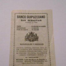 Documentos bancarios: DOCUMENTO BANCARIO CUENTAS DEL BANCO GUIPUZCOANO DE SAN SEBASTIAN. 31 DICIEMBRE 1925. TDKP7. Lote 62253180