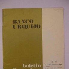 Documentos bancarios: BANCO URQUIJO - BOLETÍN FINANCIERO - FEBRERO 1971. Lote 66865610