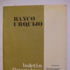 Documentos bancarios: BANCO URQUIJO - BOLETÍN FINANCIERO - OCTUBRE 1971. Lote 66868890