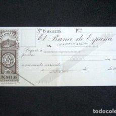 Documentos bancarios: CHEQUE SIN USAR BANCO DE ESPAÑA. TALAVERA DE LA REINA. . Lote 80704586