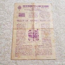 Documentos bancarios: LA CAIXA, CAJA DE PENSIONES, SELLOS AHORRO POPULAR, CARTILLA CON 147 SELLOS DE 1 CENTIMO.. Lote 83061128