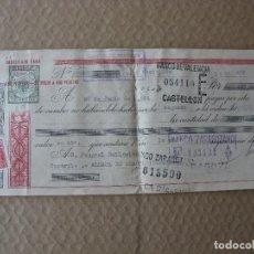 Documentos bancarios: PPRLY - LETRA DE CAMBIO 26 MAYO 1959. BANCO ZARAGOZANO.BANCO DE VALENCIA.CASTELLÓN ALHAMA DE ARAGON.. Lote 87352344