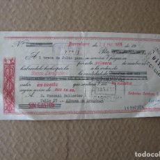 Documentos bancarios: PPRLY - LETRA DE CAMBIO 20 MAYO 1959. BANCO ZARAGOZANO. BARCELONA. ALHAMA DE ARAGON.. Lote 87352504