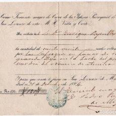 Documentos bancarios: RECIBO. COMO TENIENTE MAYOR DE CURA DE LA IGLESIA PARROQUIAL DE SAN LORENZO. HE RECIBIDO...1884. Lote 88184908