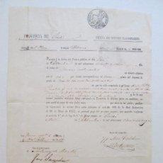 Documentos bancarios: PAGARE * VENTA DE BIENES NACIONALES * CADIZ 1856. Lote 93777315