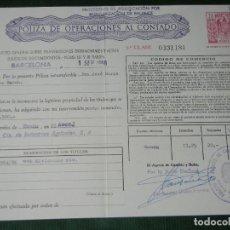 Documentos bancarios: POLIZA OPERACIONES AL CONTADO - TIMBRE DE CLASE 7A DE 20 PTA 1968 - INDUSTRIAS AGRICOLAS. Lote 95815583
