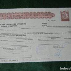 Documentos bancarios: POLIZA TITULACION SUSCRIPCIONES - TIMBRE DE CLASE UNICA DE 25 PTA 1984 - DIPUTACION FORAL VIZCAYA. Lote 95815847