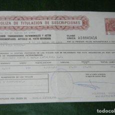 Documentos bancarios: POLIZA TITULACION SUSCRIPCIONES - TIMBRE DE CLASE UNICA DE 25 PTA 1988 - BANCA CATALANA. Lote 95815867