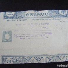 Documentos bancarios: JML PAPEL TIMBRADO, PAGOS AL ESTADO, 8ª CLASE, 2 PESETAS, ESCUELA SUPERIOR DE ARTES E INDUSTRIAS VER. Lote 95914359