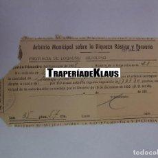 Documentos bancarios: TALON ARBITRIO SOBRE LA RIQUEZA RUSTICA Y PECUARIA PROVINCIA DE LOGROÑO ENTRENA LA RIOJA 1953 TDKP12. Lote 98632695