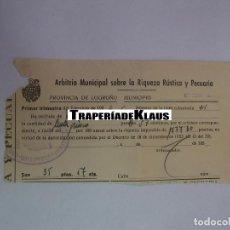 Documentos bancarios: TALON ARBITRIO SOBRE LA RIQUEZA RUSTICA Y PECUARIA PROVINCIA DE LOGROÑO ENTRENA LA RIOJA 1953 TDKP12. Lote 98632731