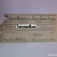 Documentos bancarios: TALON ARBITRIO SOBRE LA RIQUEZA RUSTICA Y PECUARIA PROVINCIA DE LOGROÑO ENTRENA LA RIOJA 1953 TDKP12. Lote 98632795