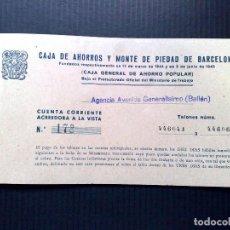 Documentos bancarios: CAJA DE AHORROS Y MONTE DE PIEDAD:TALONARIO COMPLETO DE 19 TALONES,SIN USAR (DESCRIPCIÓN). Lote 99431535