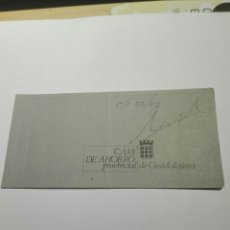 Documentos bancarios: DOCUMENTO TALONARIO CHEQUES CAJA AHORRO GUADALAJARA 1975. Lote 104530379