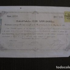 Documentos bancarios: CANAL DE URGEL - PRESTAMO REINTEGRABLE - PAGARE - AÑO 1866 -VER FOTOS- (V-12.829). Lote 104890119
