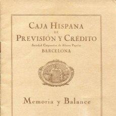 Documentos bancarios: CAJA HISPANA DE PREVISIÓN Y CRÉDITO-BARCELONA-AÑO 1931- SOC. COOP. DE AHORRO POPULAR- MUY RARA. Lote 108773003
