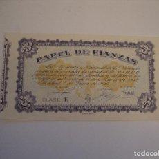 Documentos bancarios: (ALB-TC-8) PAPEL DE FIANZAS CLASE E 5 PESETAS 1965. Lote 109060779