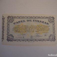 Documentos bancarios: (ALB-TC-8) PAPEL DE FIANZAS CLASE E 5 PESETAS 1969. Lote 109060799