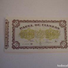 Documentos bancarios: (ALB-TC-8) PAPEL DE FIANZAS CLASE D 10 PESETAS 1966. Lote 109060831