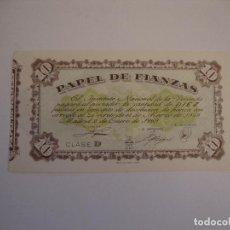 Documentos bancarios: (ALB-TC-8) PAPEL DE FIANZAS CLASE D 10 PESETAS 1969. Lote 109060847