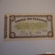 Documentos bancarios: (ALB-TC-8) PAPEL DE FIANZAS CLASE D 10 PESETAS 1959. Lote 109060875