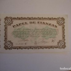 Documentos bancarios: PAPEL DE FIANZAS CLASE C 50 PESETAS 1966. Lote 109060947