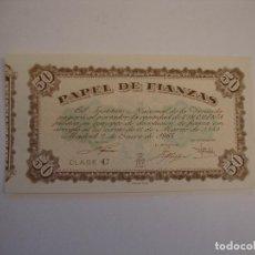 Documentos bancarios: (ALB-TC-8) PAPEL DE FIANZAS CLASE C 50 PESETAS 1965. Lote 109060963
