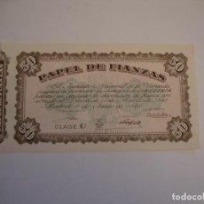 Documentos bancarios: (ALB-TC-8) PAPEL DE FIANZAS CLASE C 50 PESETAS 1960. Lote 109060995