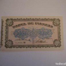 Documentos bancarios: PAPEL DE FIANZAS CLASE B 100 PESETAS 1940. Lote 109061143