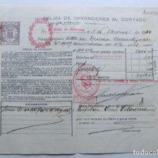 Documentos bancarios: POLIZA OPERACIONES DE BOLSA ( AÑO 1940 ) DEUDA AMORTIZABLE / CLASE 9ª ( REPUBLICA ) ESTADO ESPAÑOL. Lote 109357119