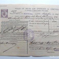 Documentos bancarios: POLIZA DE BOLSA OPERACIONES CONTADO( AÑO 1927 ) DEUDA FERROVIARIA / CLASE 9ª ( REPUBLICA ) BARCELONA. Lote 109357235