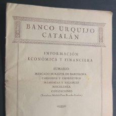 Documentos bancarios: BANCO URQUIJO CATALAN / BARCELONA 1929 / INFORMACION ECONOMICA Y FINANCIERA / 16 PAGINAS. Lote 109357591