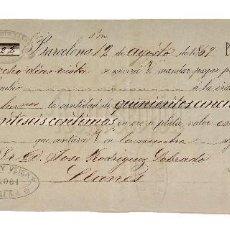 Documentos bancarios: LETRA DE CAMBIO VOLART HERMANOS. BARCELONA 1869. Lote 110226803