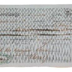 Documentos bancarios: LETRA DE CAMBIO ALEJANDRO GARCÍA. TORRELAVEGA SANTANDER 1865. Lote 110227399