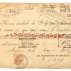Documentos bancarios: CHEQUE ALMACÉN TEJIDOS GÉNEROS DE PUNTO LA INDUSTRIAL DE MATARÓ. BARCELONA AÑO 1924. Lote 112266303