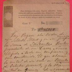 Documentos bancarios: PAGARE ENDOSABLE MADRID OCTUBRE DE 1891 MANUSCRITO. Lote 112600587