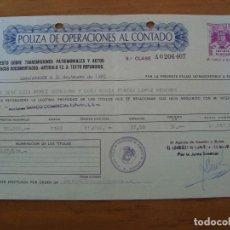 POLIZA 30 PTS OPERACIONES CONTADO CORREDORES DE COMERCIO SANTANDER 1982