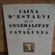 Documentos bancarios: CARTILLA O LIBRETA DE AHORROS , AÑO 1935 CAIXA DE ESTALVI , SOLSONA , TORA -. Lote 115448695