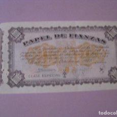 Documentos bancarios: PAPEL DE FIANZAS. CLASE ESPECIAL. 1000 PESETAS. 1973.. Lote 123534895