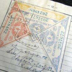 Documentos bancarios: AÑO 1927-1933. CARTILLA CAJA POSTAL DE AHORRO. 30 SELLOS. . Lote 124541647