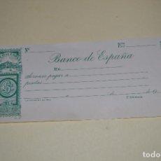 Documentos bancarios: CHEQUE DEL BANCO DE ESPAÑA SIN USAR. Lote 126812315