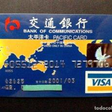 Documentos bancarios: TARJETA BANCARIA VISA-PACIFIC CARD-BANK OF COMMUNICATIONS,SIN FIRMA EN REVERSO.. Lote 130854540