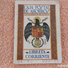 Documentos bancarios: CAJA POSTAL DE AHORROS.LIBRETA DE 1951.SUCURSAL DE IBI (ALICANTE). Lote 131126332