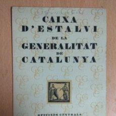 Documentos bancarios: LIBRETA CAIXA D'ESTALVI DE LA GENERALITAT DEL CATALUNYA DEL AÑO 1935. Lote 132029434