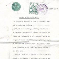 Documentos bancarios: CADIZ. 1930. PROTESTO DE FALTA DE PAGO. VER DOCUMENTOS. Lote 133695666