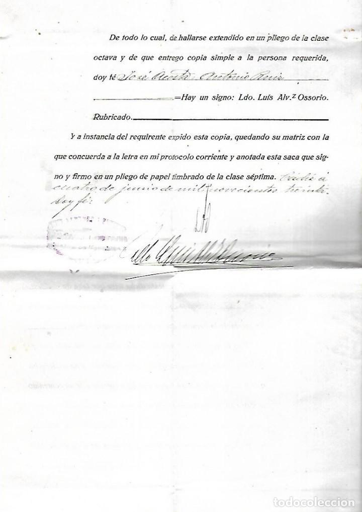 Documentos bancarios: CADIZ. 1930. PROTESTO DE LETRA DE CAMBIO. VER DOCUMENTOS - Foto 4 - 133697670